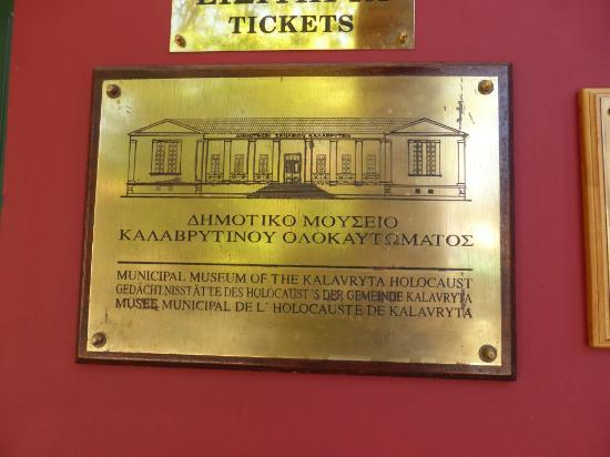 Musée municipal de l'Holocauste de Kalavryta : The plaque on the wall of the musuem at the entrance