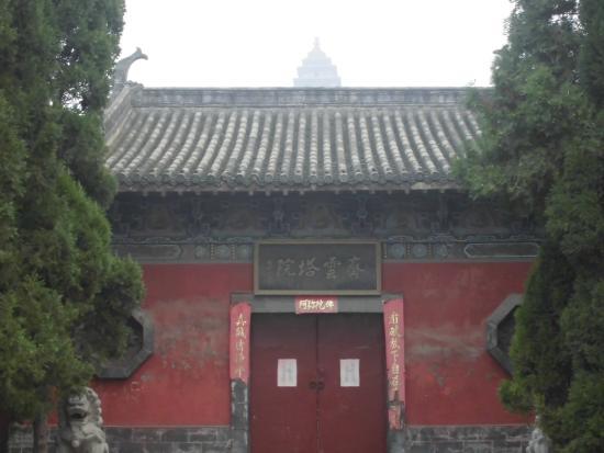 Qiyun Tower : 道路からは入れません!