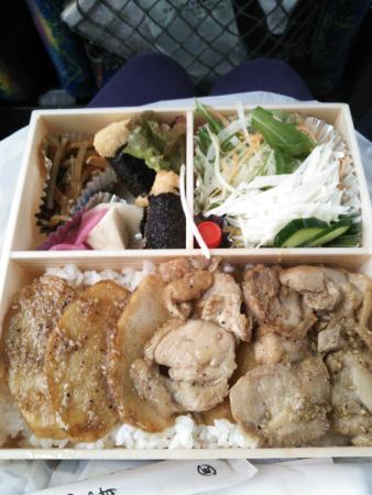 Mizunumaeki Onsen Center: 大和芋ステーキ弁当1000円