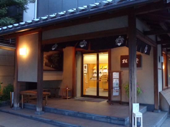 Shoeido kyoto