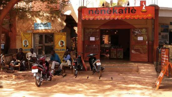 Bobo Dioulasso, Burkina Faso: getlstd_property_photo