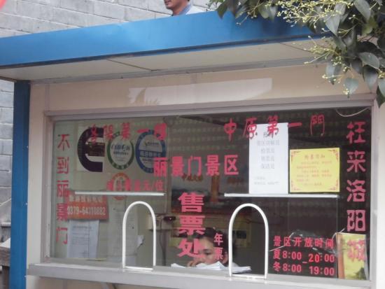Lijing Gate : チケット売り場
