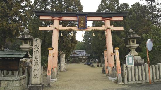 Itoi Shrine