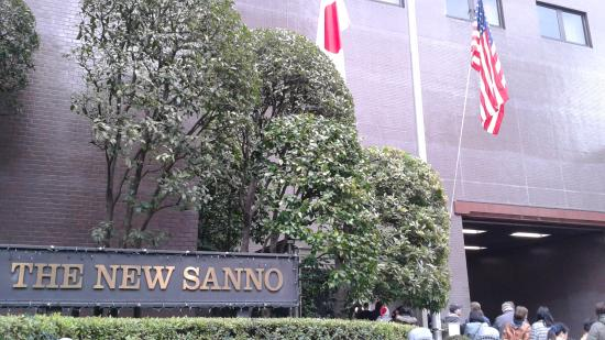 New Sanno Hotel: Streetside Sign