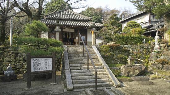 Restaurants in Oji-cho
