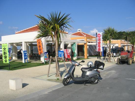 Kouri Island Bussan Center