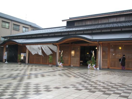 Wakura Onsen Soyu : 総湯の玄関口です。