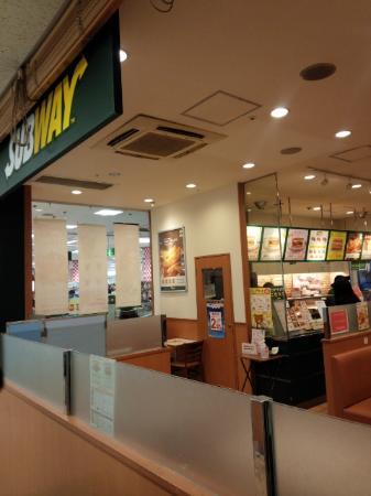 Subway Ito Yokado Ayase