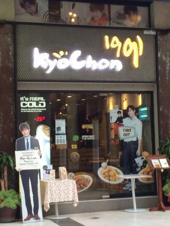KyoChon