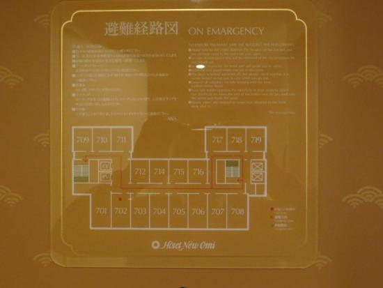 Hotel New Omi: 部屋の配置がわかる