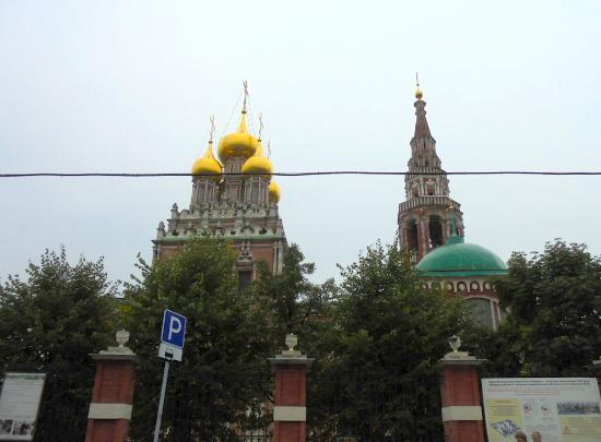 Temple of The Resurrection: Resurrection Church, 2nd Kadashevsky Lane, fachada