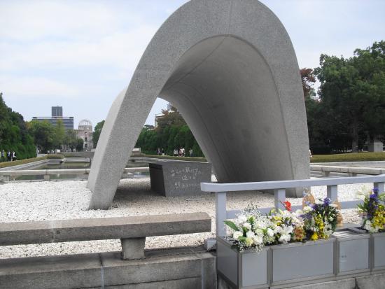 原爆死没者慰霊碑 - Picture of The Cenotaph, Hiroshima - TripAdvisor