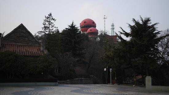 Signal Hill Park: 信号山公園