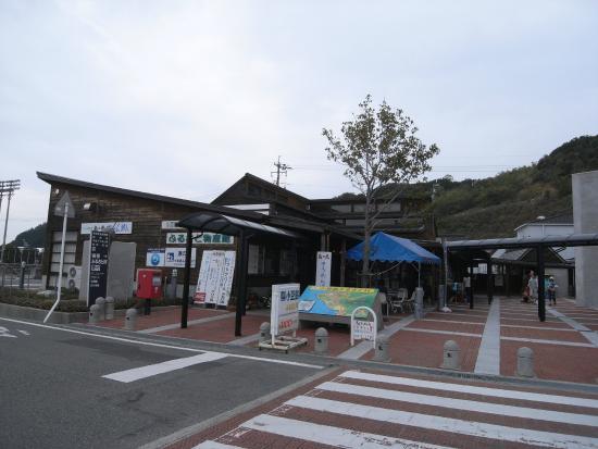 Michi-no-Eki Shodoshima Island Furusatomura