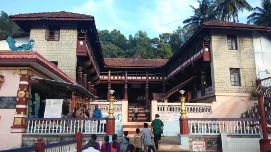 Chickmagalur, Indien: Temple Entrance