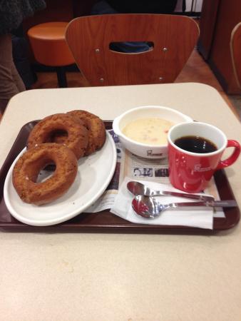 Mister Donut Toyamaekimae Shop