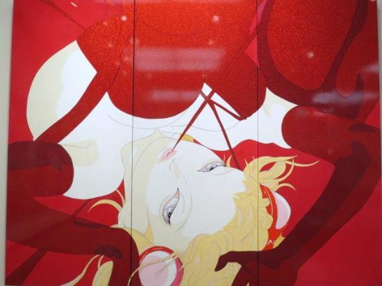 熊本市現代美術館, Alice