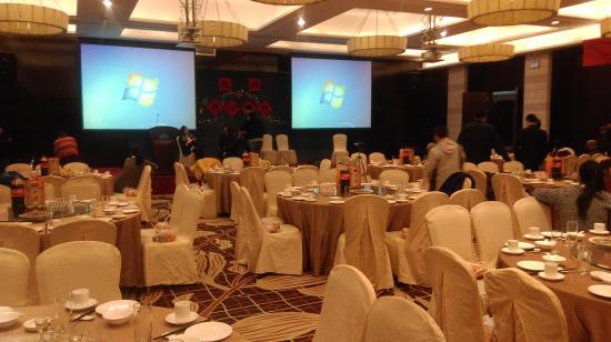 ZTE Hotel Xi'an : nice party hall
