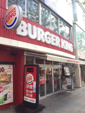 Burger King Okieidori