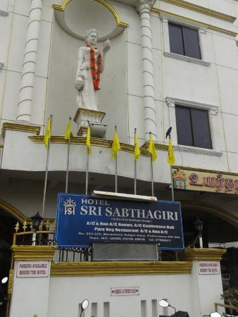 Sri Sabthagiri : Entrance