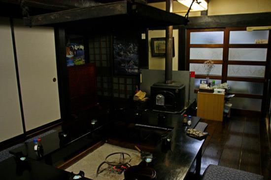 Shimizu: Dining / living room