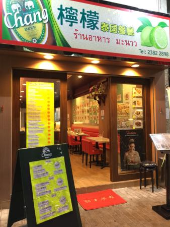 Lemon Thai Restaurant Limited