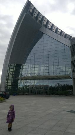 Heilongjiang Science and Technology Museum: Научно-технический центр