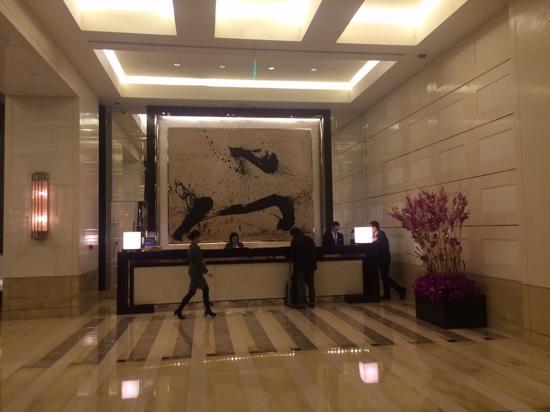 Four Seasons Hotel Beijing: Lobby