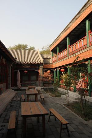 Beijing Ron Yard Hotel: 1
