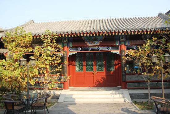Beijing Ron Yard Hotel: 2