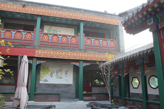 Beijing Ron Yard Hotel: 3