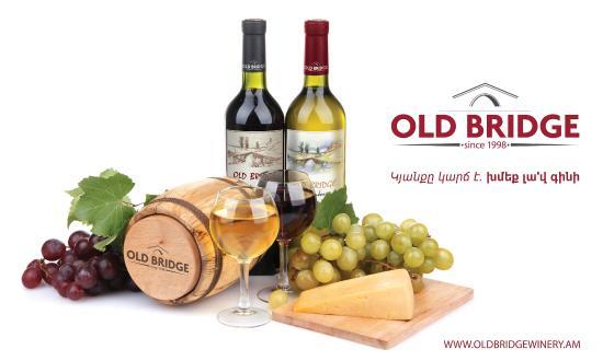 Old Bridge Winery