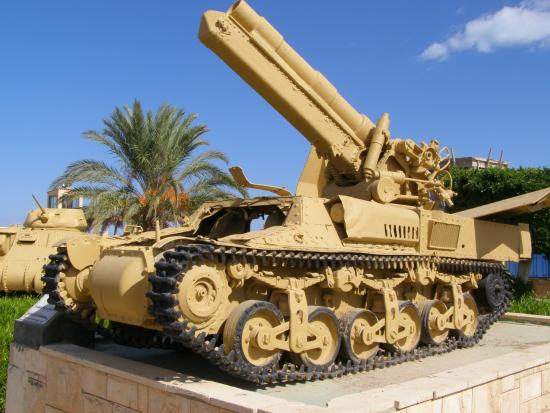 El Alamein War Museum: Anti-aircraft gun