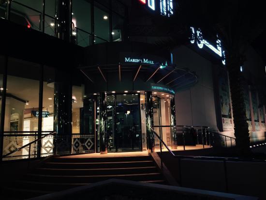 Marina Mall: Secondary entrance