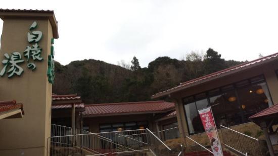 Hakuen no yu