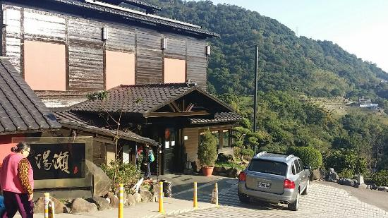 Hot spring Street  Xingyi Road : Breathtaking view upon the entrance of hot spring.