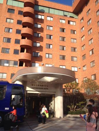 Fujinobou Kaen Hotel: ห้องพักสไตลแบบดั่งเดิม ช่วงเย็นๆอากาศดีมาก ห้องอาหารเล็กแต่อาหารอร่อย มีจุดชมวิวที่ห้องอาหารด้วย