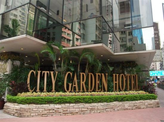 CITY GARDEN HOTEL Picture of City Garden Hotel Hong Kong Hong