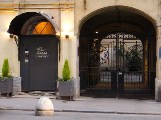 Hostel Club Chao, Mama: Вход в отель