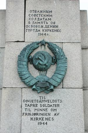 Soviet Liberation Monument