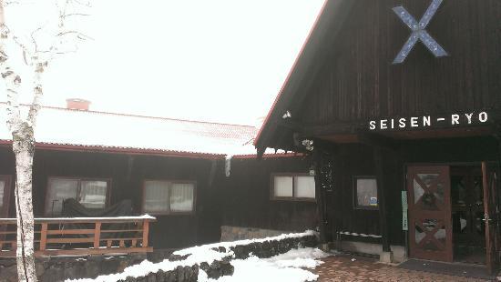 Seisenryo : 本館の外観