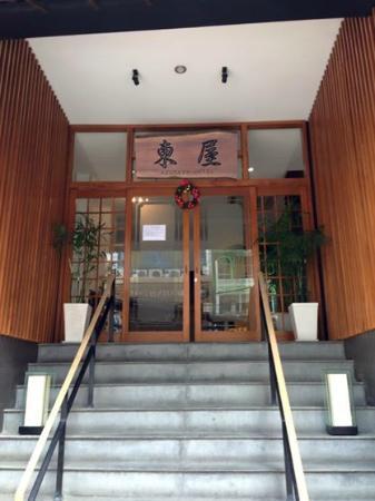 Azumaya Hotel: 外観
