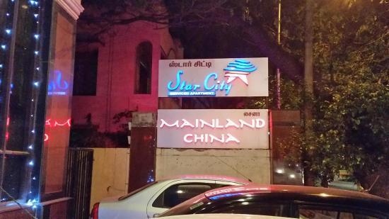 Mainland China: Outside restaurant