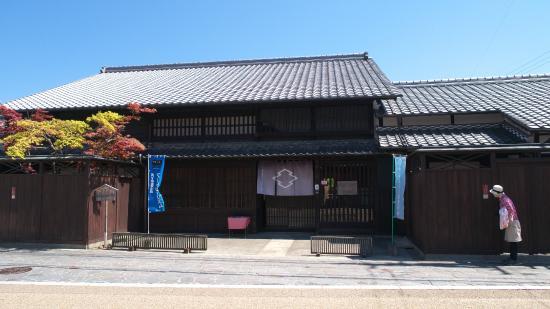 Nakasendo Hishiya Museum