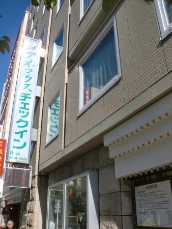 Annex Checkin Shinbashi: 外観