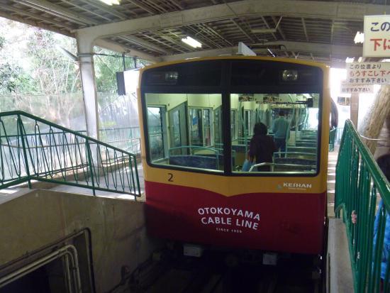 Mt. Otokoyama Cable Car: 山上駅停車中の2