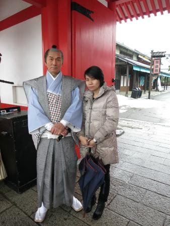 Noboribetsu Date Historic Village: entrance posing with ticket collection personnel