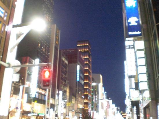 Hotel Gracery Ginza: 夜の銀座