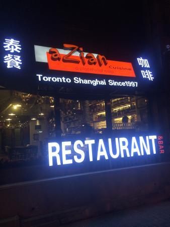 Shanghai location 218 sichuan zhong lu huang pu wai tan for Azian cuisine oshawa