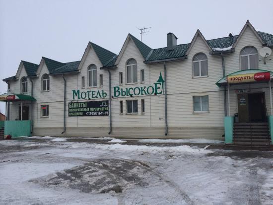 Motel Vysokoe